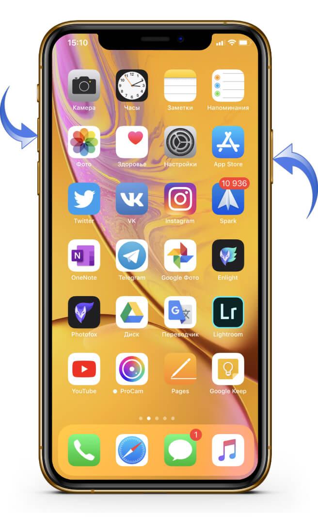 Скриншот-экрана-на-Айфоне-10