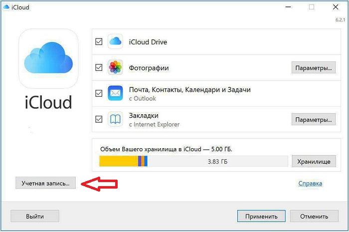 Проверьте-программы-iTunes-и-iCloud-на-компьютере