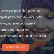SMS от AOStart – что это пришло?