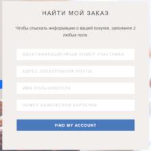 YM Friendsonly Moscow RUS – как отменить подписку