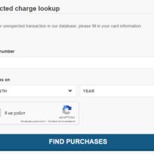 Vtsup.com снимает деньги с карты – как отключить